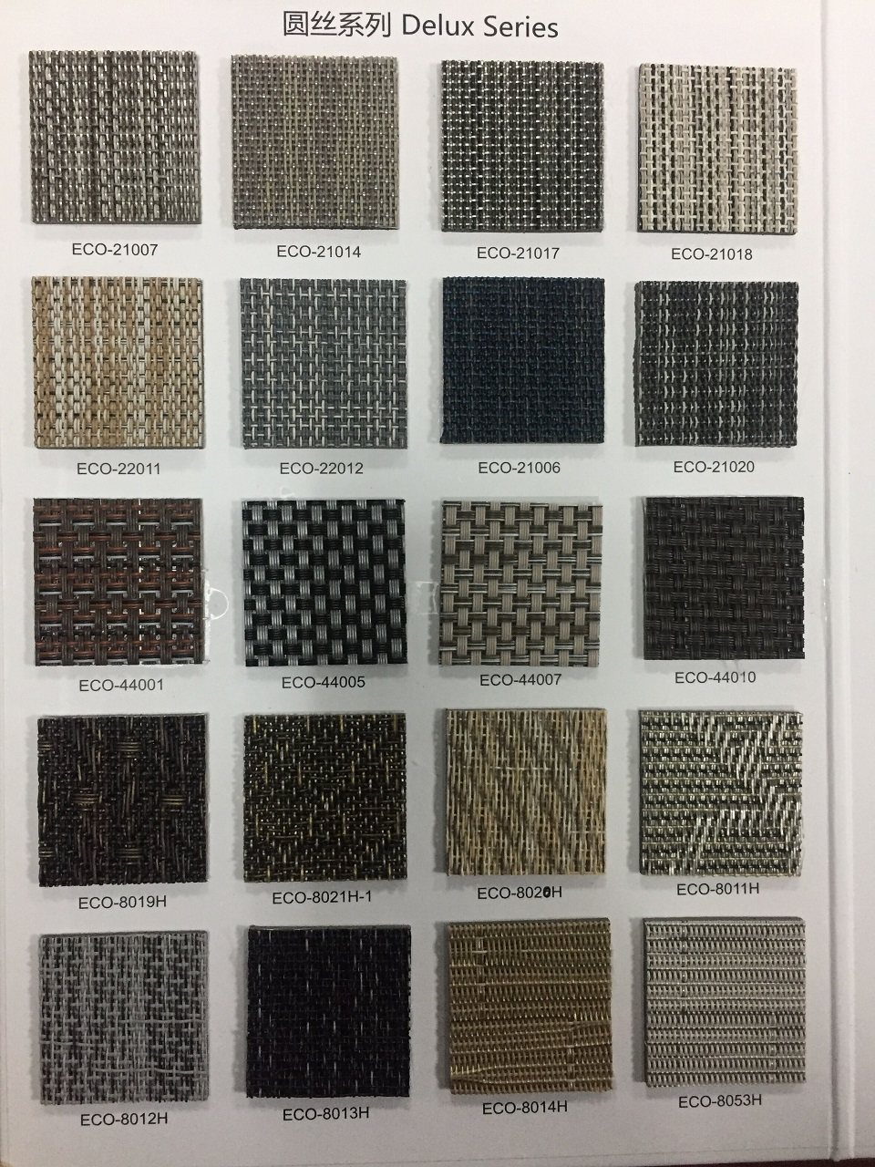 Woven Vinyl Floor Coverings
